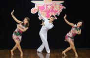 糖豆广场舞课堂《我是天上的仙》编舞旭旭 完整版演示及口令分解动作教学
