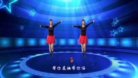 武安市东寺庄广场舞《带你潇洒带你嗨》原创舞蹈 正背面演示