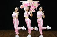 糖豆广场舞课堂《给爱点个赞》编舞范范 正背面口令分解动作教学演示