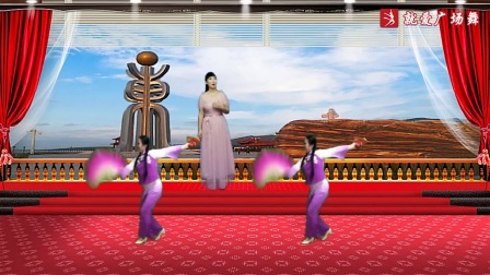 中国含小北创意广场舞《一路向北是北大荒》原创舞蹈 口令分解动作教学演示