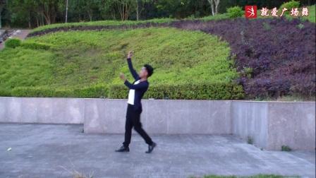 立铭广场舞《福寿歌》原创舞蹈 附正背面口令分解教学演示
