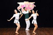 糖豆广场舞课堂《红红的蝴蝶结》编舞珊珊 正背面演示及口令分解动作教学