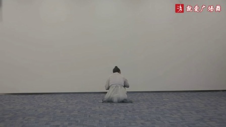 顺德丝奇广场舞《一袖云》原创舞蹈 正背面口令分解动作教学演示