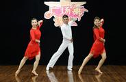 糖豆广场舞课堂《拽美眉》原创舞蹈 附正背面口令分解教学演示