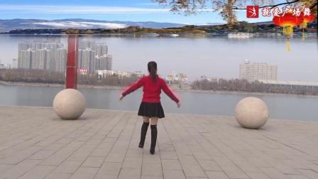 山东清荷广场舞《新年一起旺》原创32步 经典正背面演示及口令分解动作教学