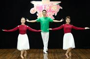 糖豆广场舞课堂《幸福中国一起走》原创舞蹈 口令分解动作教学演示