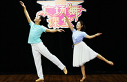 糖豆广场舞课堂《雨中的思念》编舞旭旭 正背面口令分解动作教学演示