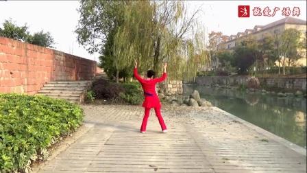 谢春燕广场舞《吉祥飞舞》原创舞蹈 正背面口令分解动作教学演示