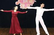 糖豆广场舞课堂《你的幸福就是我的快乐》原创舞蹈 正背面口令分解教学演示