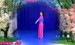 济南朵朵广场舞《当你老了》原创舞蹈 附正背面分解教学演示