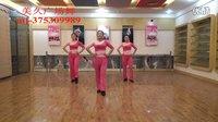 美久广场舞《幸福漯河》原创健身操 第三套 第二节