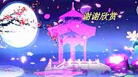谢春燕广场舞《落花》原创古典舞 正背面演示