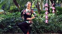 曾惠林广场舞《疯狂爱爱爱》团队演示 古典舞 形体舞 民族舞