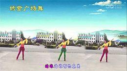 永川来苏紫梦广场舞《一辈子的真爱》编舞西湖莉莉 正背面演示