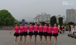 吉美广场舞《春暖花开》原创排舞 团队正背面演示