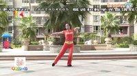 杨丽萍广场舞《来吧姑娘》原创动感健身操 团队演示 附正背面口令分解教学