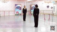 糖豆广场舞课堂《心之寻》编舞応子 团队演示 附正背面口令分解教学