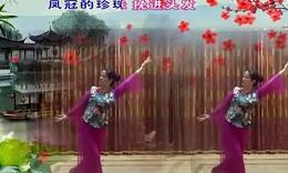 抚州馨子广场舞《半壶纱》编舞格格 正背面演示
