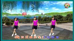 龙游红飞舞广场舞《爱情快递》编舞叶子 正背面演示