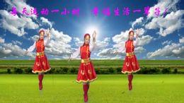 盛世兴业广场舞《草原绿了》编舞応子 正背面演示