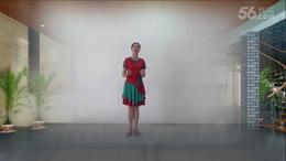 応子广场舞《橙乡吉祥》原创舞蹈 附正背面口令分解教学演示