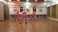 美久广场舞《幸福漯河》原创健身操 第三套 第四节