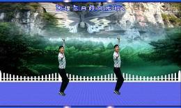 凤凰六哥广场舞《蝴蝶泉边》原创舞蹈 正背面教学演示