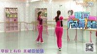 糖豆广场舞课堂《美丽的牧羊姑娘》编舞梅子 团队演示 附正背面口令分解